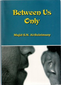 E - Between Us Only!