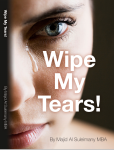 06 - Wipe My Tears