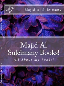 25 - MAS Books  Front Cover
