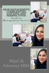 27A - Arab Mgt Book