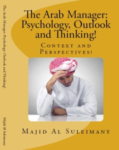 22 - The Arab Manager - Psychology