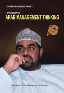 4A - Psychology Book