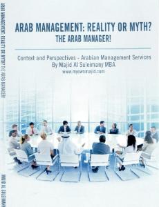 12A - Arab Management